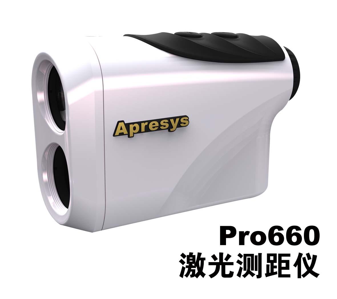美国艾普瑞PRO660激光测距仪